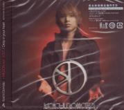 Koichi Domoto - +MILLION but -LOVE / Deep in your heart [w/ DVD, Limited Edition / Type Red] (Japan Import)