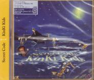 KinKi Kids - Secret Code [Regular Edition] (Japan Import)