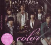 NEWS - color [Limited Edition] (First Pressing) (Japan Import)