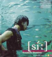 TSUYOSHI DOMOTO - [si:] [w/ DVD, Limited Edition] (Japan Import)