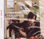 Tomohisa Yamashita - Daite Senorita [Regular Edition] (Japan Import)