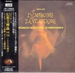Charles Munch (conductor), Boston Symphony Orchestra - Berlioz: Symphonie Fantastique [Xrcd2] (Japan Import)