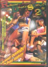 Image - Jamaican Night Reggae Dance Summit Vol.2 (Japan Import)