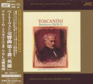 Arturo Toscanini (conductor), NBC Symphony Orchestra - Beethoven: Symphony No. 3 [Xrcd24] (Japan Import)