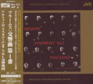 Arturo Toscanini (conductor), NBC Symphony Orchestra - Brahms: Symphony No.1 (Xrcd24) (Japan Import)