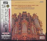 Zsigmond Szathmary (organ) - J.S. Bach: Organ Works Vol. 1 [Xrcd24] [SHM-CD] (Japan Import)