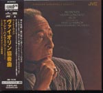 Jascha Heifetz (violin), Charles Munch (conductor), Boston Symphony Orchestra - Beethoven: Violin Concerto [Xrcd24] (Japan Import)