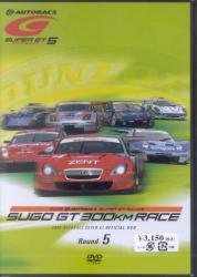Motor Sports - Super GT 2006 Round.5 Sport Land Sugo DVD (Japan Import)