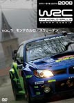 Motor Sports - WRC World Rally Championship 2008 Vol. 1 Monte Carlo / Sweden DVD (Japan Import)