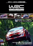 Motor Sports - WRC World Rally Championship 2006 Vol.7 Gernany / Finland DVD (Japan Import)