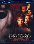 Movie - Halloween H20: Twenty Years Later BLU-RAY (Japan Import)