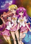 Animation - Itsuka Tenma no Kuro Usagi Vol.4 [Limited Edition] DVD (Japan Import)