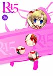Animation - R-15 Vol.6 [Limited Edition] DVD (Japan Import)
