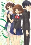 Animation - Another Vol.2 [Limited Release] DVD (Japan Import)