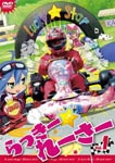 Variety - Lucky Racer Vol.1 DVD (Japan Import)