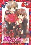 Animation - Junjo Romantica Vol.5 [Regular Edition] DVD (Japan Import)