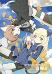 Animation - Strike Witches 2 [w/ CD, Limited Edition] DVD (Japan Import)