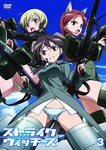 Animation - Strike Witches 3 [Regular Edition] DVD (Japan Import)