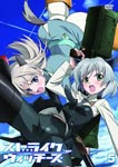 Animation - Strike Witches 5 [Regular Edition] DVD (Japan Import)