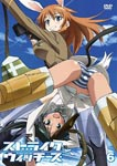 Animation - Strike Witches 6 [Regular Edition] DVD (Japan Import)