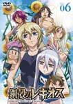 Animation - Chrome Shelled Regios Vol.6 [Limited Edition] DVD (Japan Import)