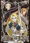 Animation - Chrome Shelled Regios Vol.7 [Limited Edition] DVD (Japan Import)