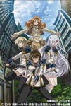 Animation - Chrome Shelled Regios Vol.10 [Limited Edition] DVD (Japan Import)