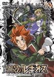 Animation - Chrome Shelled Regios Vol.8 [Regular Edition] DVD (Japan Import)