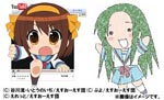 Animation - The Melancholy of Haruhi Suzumiya-chan (The Melancholy of Haruhi-chan Suzumiya) to Nyoron Churuya-san Vol.3 DVD (Japan Import)