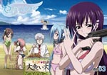Animation - Sora no Otoshimono Vol.4 [w/ CD, Limited Edition] DVD (Japan Import)
