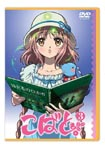 Animation - Kobato. Vol.3 [Limited Edition] DVD (Japan Import)