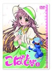 Animation - Kobato. Vol.1 [Regular Edition] DVD (Japan Import)