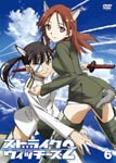 Animation - Strike Witches 2 Vol.6 [Regular Edition] DVD (Japan Import)
