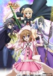 Animation - Kore wa Zombie Desuka? Vol.6 [Regular Edition] DVD (Japan Import)