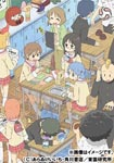 Animation - Nichijo no DVD Vol.3 [Regular Edition] DVD (Japan Import)