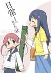 Animation - Nichijo no DVD Vol.11 [Regular Edition] DVD (Japan Import)