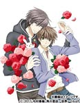 Animation - Sekai-ichi Hatsukoi 2 Vol.2 [Limited Edition] DVD (Japan Import)