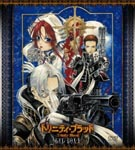 Animation - Trinity Blood DVD Box 1 [Limited Edition] DVD (Japan Import)