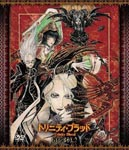 Animation - Trinity Blood DVD Box 2 [Limited Edition] DVD (Japan Import)