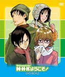 Animation - NHK ni Yokoso! DVD Box 2 [Limited Edition] DVD (Japan Import)