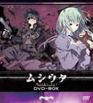 Animation - Mushiuta DVD Box [Limited Release] DVD (Japan Import)