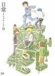 Animation - Nichijo no Blu-ray Vol.11 [Special Edition] [Blu-ray] BLU-RAY (Japan Import)
