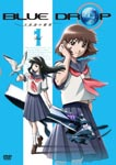 Animation - BLUE DROP Tenshi Tachi no Gikyoku Vol.1 DVD (Japan Import)