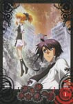Animation - Asura Cryin' 2 1 [Regular Edition] DVD (Japan Import)