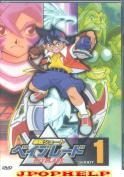 BAKUTEN SHOOT BEYBLADE - VOL.1 DVD (Japan Import)