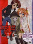 Animation - Negima!? DVD1 Special Edition (Title subject to change) DVD (Japan Import)