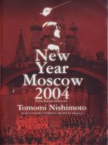 Tomomi Nishimoto (conductor) - New Year Moscow 2004 DVD (Japan Import)