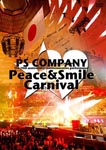V.A. - PS Company 10th Anniversary Concert Peace & Smile Carnival January 3, 2009 at Nippon Budokan [Regular Edition] DVD (Japan Import)