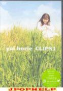 Yui Horie - CLIPS 1 DVD (Japan Import)