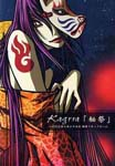 Kagrra - Hisai DVD (Japan Import)